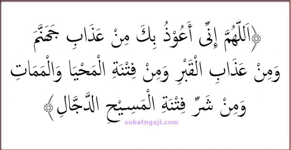 doa berlindung dari fitnah dajjal lengkap arab latin dan artinya