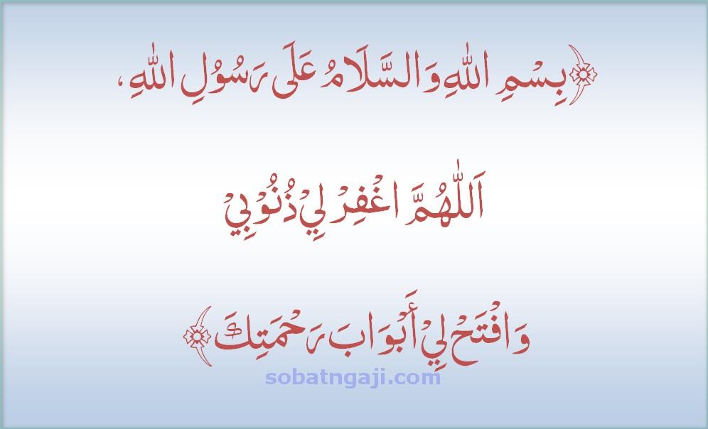 doa masuk masjid panjang