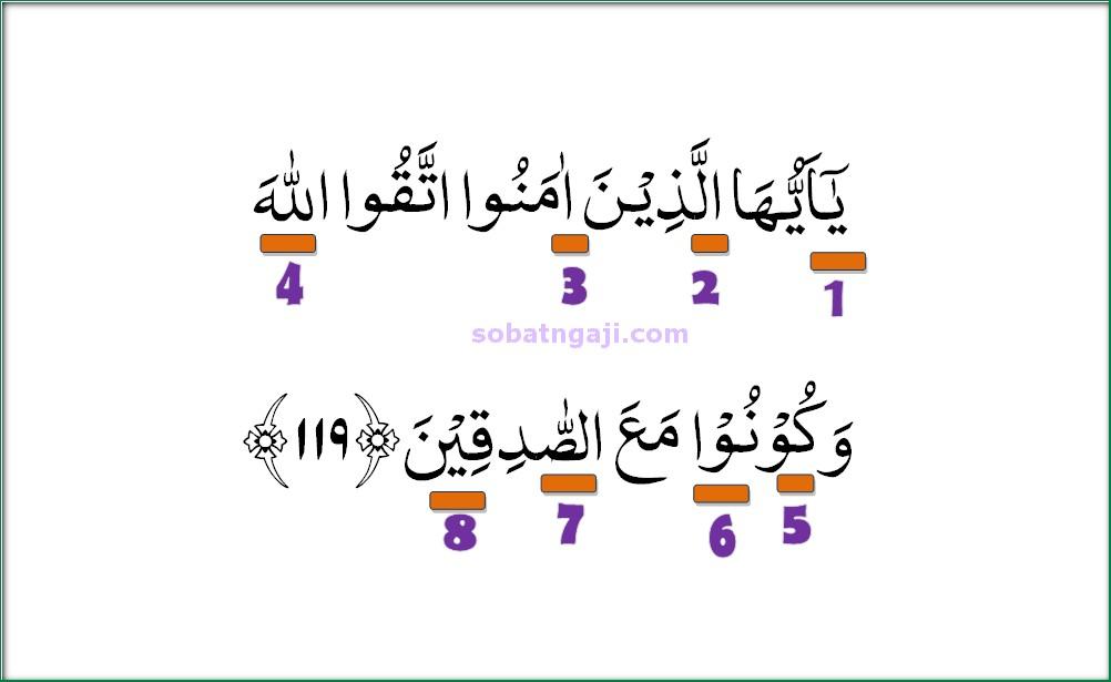 Tajwid Surat At-Taubah Ayat 119