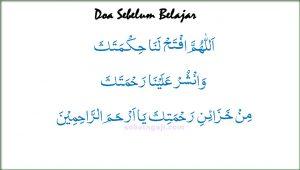Doa Sebelum Belajar Lengkap