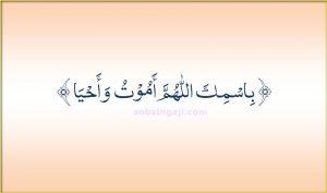 Doa Sebelum Tidur Pendek