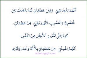 Doa Iftitah Dalam Sholat