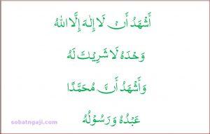 Inilah Doa Sesudah Wudhu Lengkap Arab Latin dan Artinya