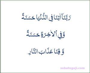 doa mohon kebahagiaan