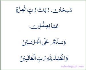 bacaan penutup doa