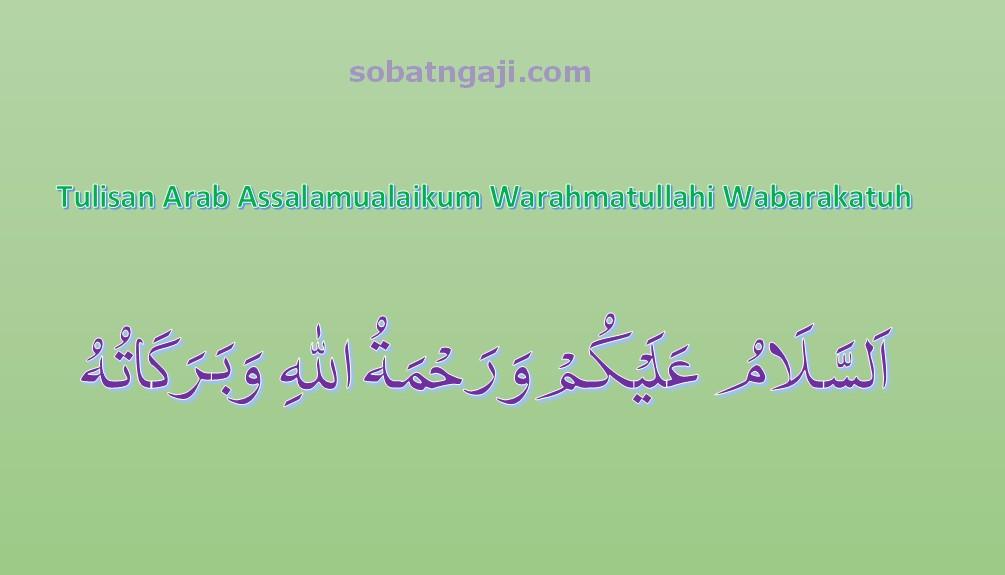 tulisan assalamualaikum warahmatullahi wabarakatuh